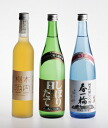 Newly made chrysanthemum Morishin liquor and three best plum liqueur sets in Japan