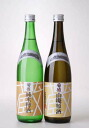 Height of chrysanthemum purely U.S. casked liquor and 720 ml of two pure Yoneyama abolished home brew sets