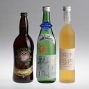 "Hitachi-wild beer-pure, Ibaraki ""fall up"" plum tree 3-piece set"