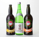 720 ml of three height of Hitachi field nest beer & chrysanthemum pure Chinese sake sets