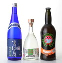 "Hitachi field nest beer, 25 three height of chrysanthemum purely U.S. brewing sake from the finest rice pure alcoholic drink ""in the summer first moon"" & shochu Kiuchi sets"