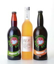 Three Hitachi field nest beer & Kiuchi plum liqueur sets