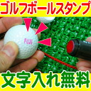 Golfstamp_top