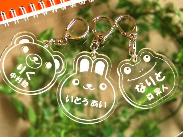 上幼儿园包姓名牌钥匙圈(名牌姓名标签)小孩·婴儿·妊妇小孩包·小