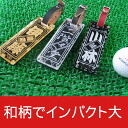 It is excellent present ♪ case ゴルフアクセ for a celebration to golf name tag (nameplate) ◆ memorial day for acrylic sum pattern mirror ♪ golf bag caddie bags, birthday, father