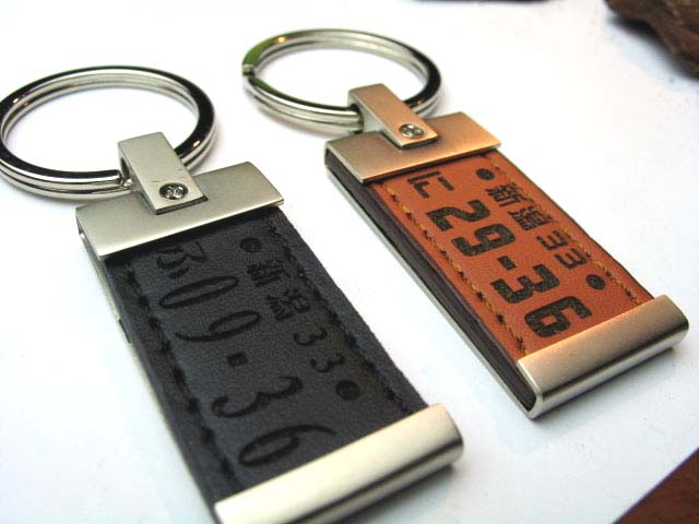 number plate original key ring