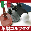 Italian leather ゴルフネームタグ ゴルフバッグタグ tag leather name plate Golf name gifts mens gifts