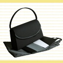 * Fukusa-with Tote Bag * Black formal bag :YO6081 (boxed)
