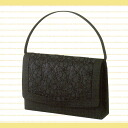 Black formal bag: RA-060 (boxed)