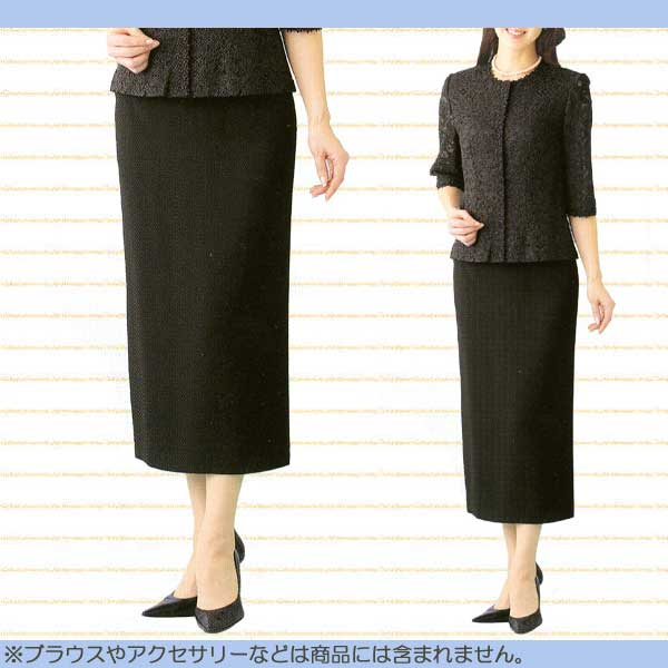 Ghk Web Shop | Rakuten Global Market: * Summer * black formal ...
