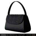 A formal bag: RA-16638S (treasuring) fs3gm
