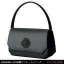 A formal bag: RA-16800-s (treasuring) fs3gm