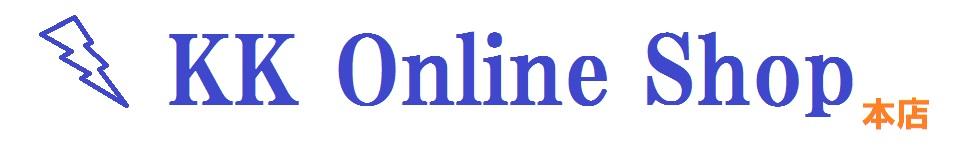 KKオンラインショップ本店:家電から生活用品まで幅広く販売中!総合ネット