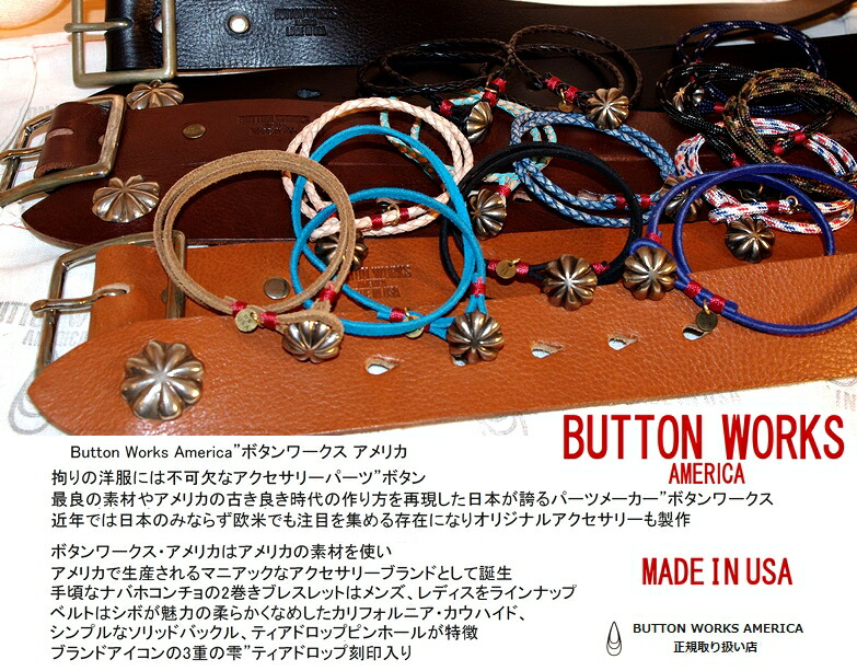 Button Works