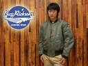◆ fall 2013/winter model ◆ Rickson BUZZ RICKSON's flight jacket TYPE Ma-1 1st ( LION UNIFORM INC... real name reprint ) BR10981 ◆ casual / military / Oriental Enterprise / mens ◆
