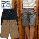 """It is tripe panties 1618 ""◆ American casual / men / short pants"" ステュディオ ダ ルチザン (STUDIO D'ARTISAN) coke◆"
