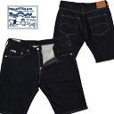 """ステュディオ ダ ルチザン STUDIO D'ARTISAN knit denim short pant """"D1654 """"◆ American casual / men""""◆"""