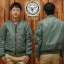 "HOUSTON/ Houston flight jacket TYPE MA-1 ""50203"" sage green ◆ American casual / military / men◆"