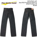"Strike gold (THE STRIKE GOLD) original straight jeans ""SG1101"""