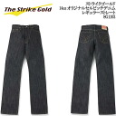 "Strike gold (THE STRIKE GOLD) regular straight jeans ""SG1103"""