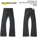 "Strike gold (THE STRIKE GOLD) boots cut jeans ""SG1107"""