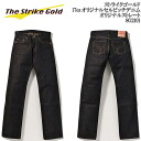 ストライクゴールド (THE STRIKE GOLD) original straight jeans 'SG2101' ◆ TOUGH SERIES ◆ ◆ casual/men 's/denim ◆