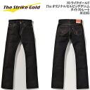 ストライクゴールド (THE STRIKE GOLD) tight straight jeans 'SG2105' ◆ TOUGH SERIES ◆ ◆ casual/men 's/denim ◆