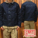 Kurashiki tenryo denim TENRYO DENIM denim n-1 jacket TDJ002 one wash ◆ casual/mens ◆
