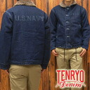 Kurashiki tenryo denim TENRYO DENIM denim n-1 jacket TDJ003 vintage wash ◆ casual/mens ◆