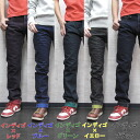 Kurashiki tenryo denim ( TENRYO DENIM ) カラーレボリューション tight straight jeans 'TDP005' ◆ casual/mens/Womens ◆