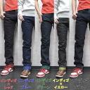 Kurashiki tenryo denim ( TENRYO DENIM ) カラーレボリューション tight straight jeans 'TDP005' ◆ casual/mens/Womens ◆