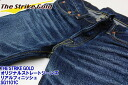 "ストライクゴールド (THE STRIKE GOLD) original straight jeans ""SG1101C"" realfinish ◆ casual/men 's/denim ◆"