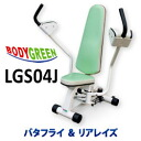Circle hawk LGS-04 (butterfly & rear raise) muscular workout / gym product / rehabilitation / パワーリハ / training / care prevention / muscular workout / new product
