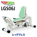 Circle hawk LGS-06 (leg press) muscular workout / gym product / rehabilitation / パワーリハ / training / care prevention / muscular workout / new product