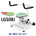 Circle hawk LGS-08 (rotary toe so) muscular workout / gym product / rehabilitation / パワーリハ / training / care prevention / muscular workout / new product