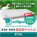 63% of repulsion elasticity of the wonder! Cell swimming pool hybrid mattress (a double:) 138*197*8cm)