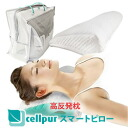 63% of repulsion elasticity of the wonder! Cell swimming pool smart pillow (high repulsion pillow)