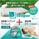 63% of repulsion elasticity of the wonder! Cell swimming pool hybrid mattress (single size:) Set of the 98*197*8cm) + pillow (pillow)
