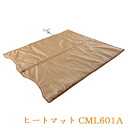 Heat mat CML601A beauty treatment salon mat beauty treatment salon warm temperature heat mat