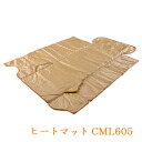 Heat mat CML605 beauty treatment salon mat beauty treatment salon warm temperature heat mat