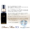 30 ml (pimple trouble skin) of Dear Miss PCS ≪ エレクトポレーション +LED ≫ facial / beauty face device / baing current /EMS/ メソセラピー / high frequency / home care product