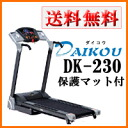 Home running machine / treadmill / room runner / new design model of the Daikou DK-230 (DK230) constant seller