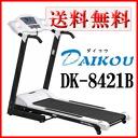 Home running machine / treadmill / room runner / new design model of the Daikou DK-8421B (DK8421b) constant seller