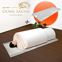Heavy sweating in the far red FIR sauna dome sauna + silver Nano anti-bacterial mat!