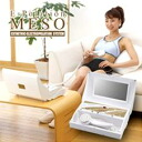 イーポレーション meso home facial and slimming equipment
