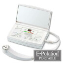 イーポレーション portable home facial and slimming equipment