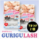 «Under the lashes x 2 pieces» Kara loved in グリグ rush (GURIGULASH ) パッチリタレ eyes! / / Wear lashes Eyelash extension / click on.