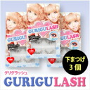 «Under the lashes x 3 pieces» Kara loved in グリグ rush (GURIGULASH ) パッチリタレ eyes! / / Wear lashes Eyelash extension / click on.