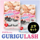 ≪Is loved in *2 top and bottom eyelashes set ≫ グリグラッシュ (GURIGULASH) from today; patch re-drooping eyes! Put on /; eyelashes / つけま / extension / eyelashes long / popularity reader model