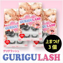 ≪Is loved in *3 upper eyelashes set ≫ グリグラッシュ (GURIGULASH) from today; patch re-drooping eyes! Put on /; eyelashes / つけま / eyelashes extension